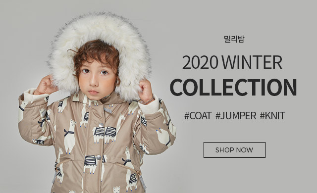 밀리밤 Winter collection