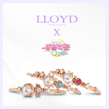 lloyd_giftcollection_bn01