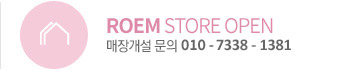 Roem Store Open
