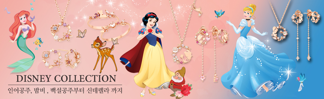 1901-기프트배너-2-DISNEY COLLECTION