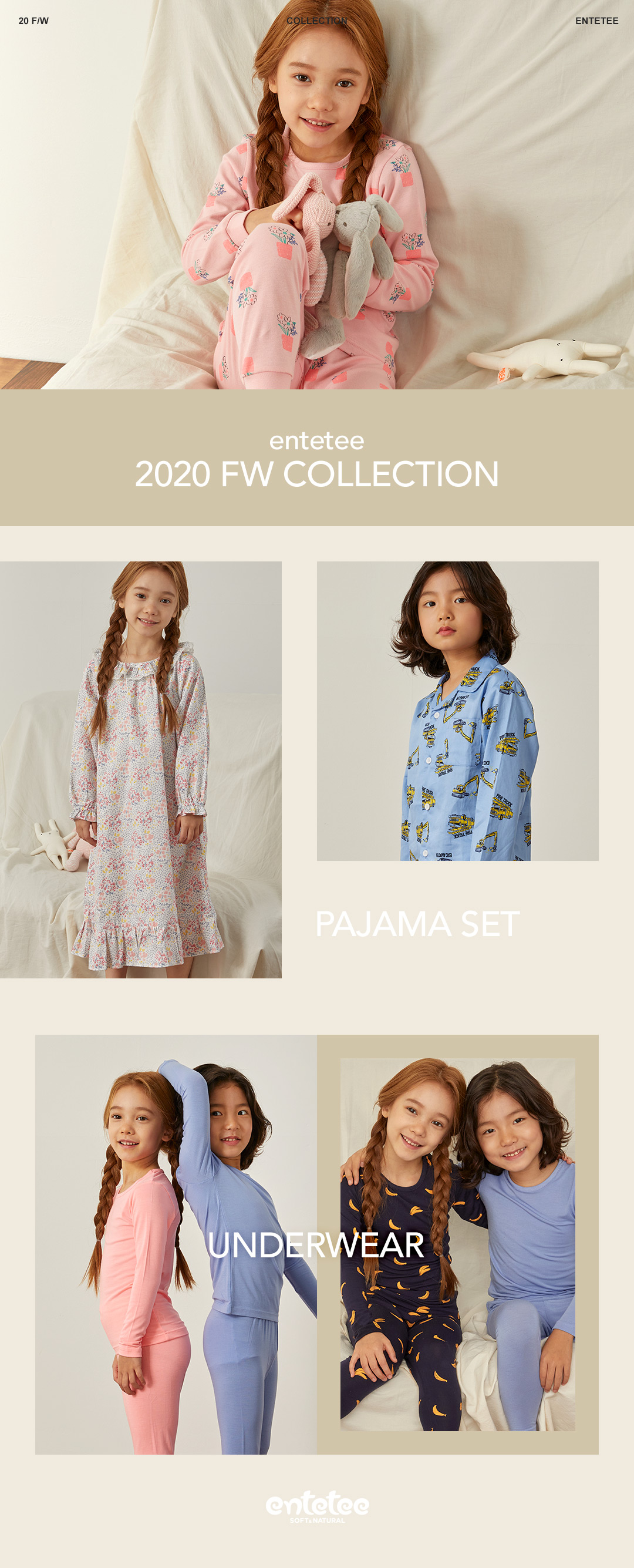 [앙떼떼] 2020 FW COLLECTION
