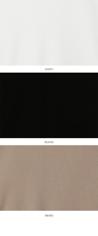 미쏘(MIXXO) 심플 민소매 니트 MIWKA9715T