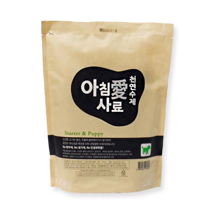 아침애 스타터앤퍼피 1Kg 수제 사료